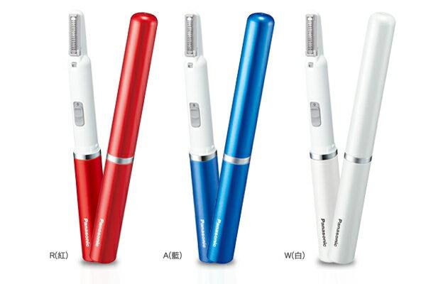 Panasonic 國際牌 攜帶型修容刀 ER-GB20 **免運費**