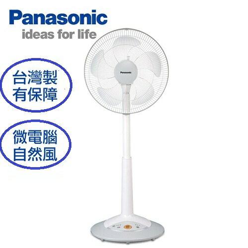 100^%  Panasonic國際牌14吋微電腦電風扇 F~L14AMR ^~^~免 ^