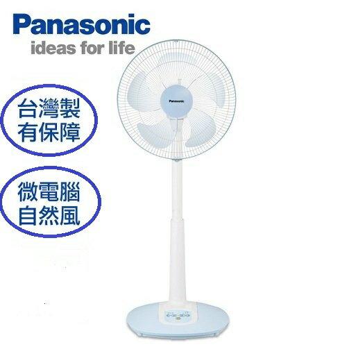 Panasonic 國際牌 14吋微電腦立扇 F-L14AMS /F-L14AMS   **免運費**