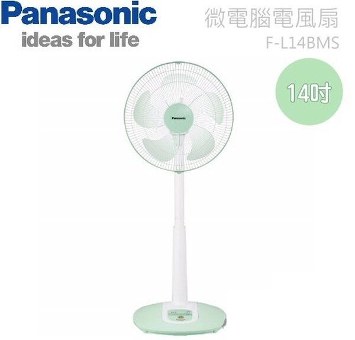 『Panasonic』☆國際牌 14吋立扇 F-L14BMS / FL14BMS **免運費**
