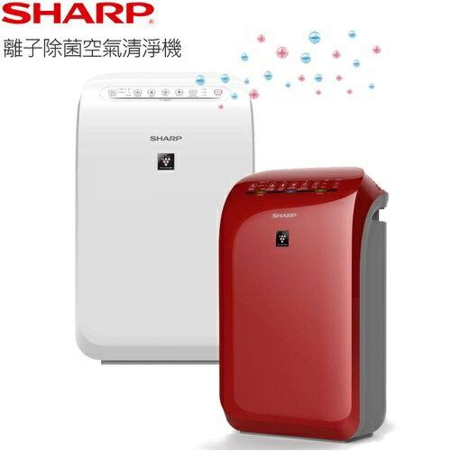 SHARP 夏寶 高濃度自動除菌離子空氣清淨機 FU-D50T  **免運費**