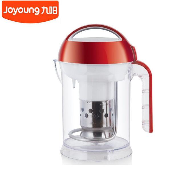 Joyoung九陽 全自動五榖豆漿機(JYDZ-33)