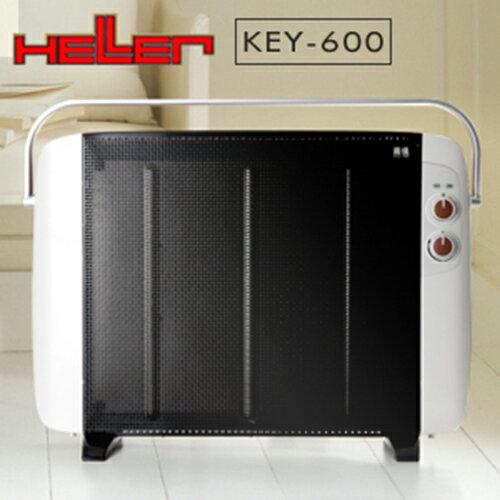 德國嘉儀HELLER-即熱式電膜電暖器 KEY-600 /KEY600  **免運費**