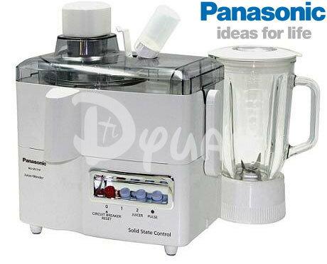 Panasonic 國際 二合一果榨分離設計 果榨機 MJ-M171P/MJM171P **免運費**