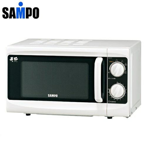 SAMPO 聲寶 20公升機械式微波爐 RE-0711 /RE0711  ** 免運費 **