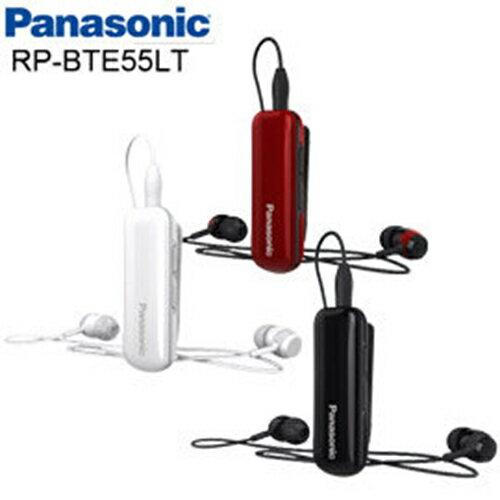 Panasonic 國際牌 BT 4.0一對二 立體聲藍牙耳機 RP-BTE55LT **免運費**