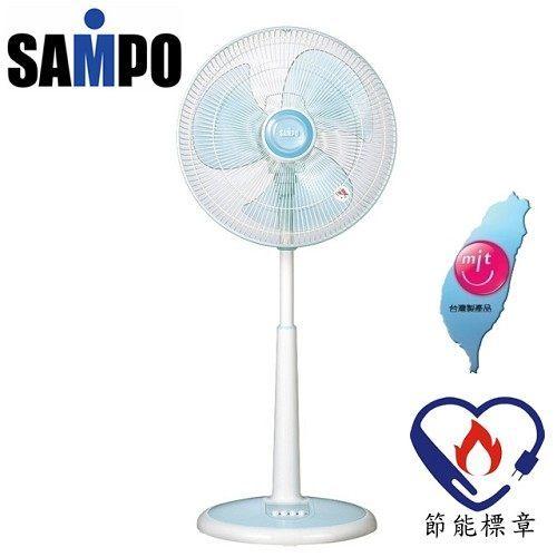 【台灣製造】SAMPO 聲寶16吋 桌立扇 機械式 SK-FR16 **免運費**