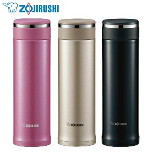 『ZOJIRUSHI』☆ 象印360C.C. 可分解杯蓋不鏽鋼真空保溫杯 SM-JD36 **免運費**