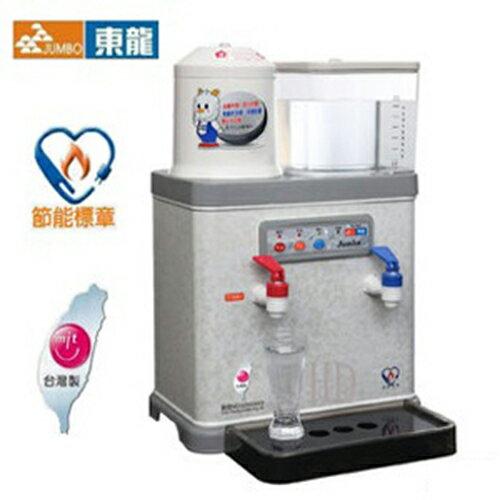★100%台灣製造★ 東龍 自動補水節能溫熱開飲機 TE-186C /TE186C **免運費**