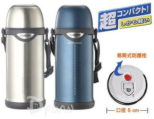 ZOJIRUSHI 象印 0.8L 超輕巧 真空 保溫瓶 SJ-TE08 **免運費**