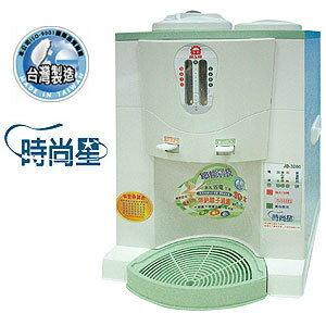 100%台灣製造晶工牌 7.6公升節能溫熱全自動開飲機 JD-3200 **免運費 **