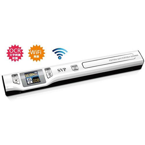 傳揚 WiFi無線手持式掃瞄器 (SVP PS4700W)