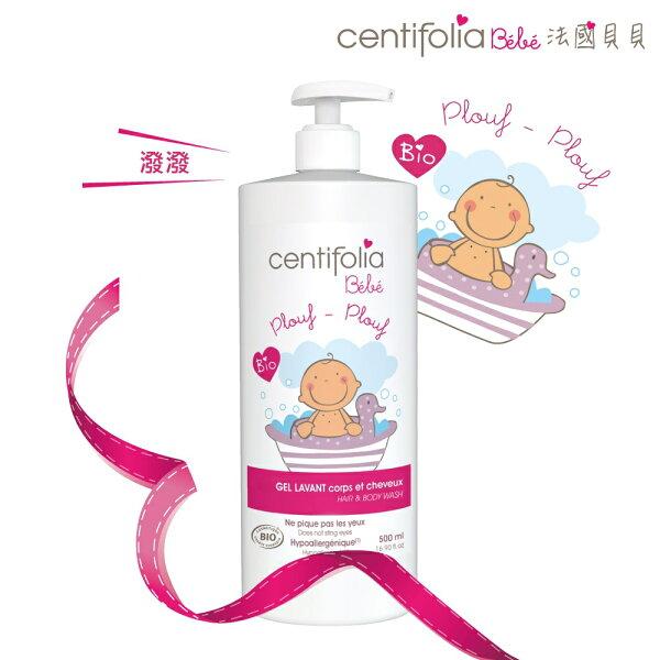 *babygo*法國貝貝嬰幼兒雙用沐浴乳 500ml(F01A02)