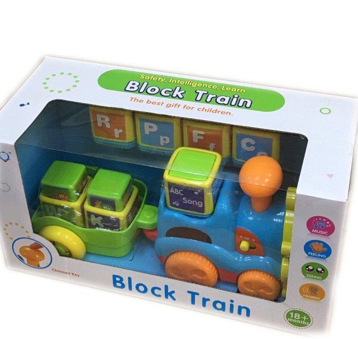『121婦嬰用品館』雪印 ABC學習火車玩具(若將字母積木放入火車中會有A~Z的字母發音) 3