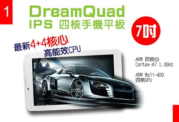 7吋 人因科技 MD7106/MD-7106 3G 可通話 平板 四核心高效能CPU雙卡雙待 平板電腦 藍牙 GPS FM/抓寶/寶可夢/TIS購物館
