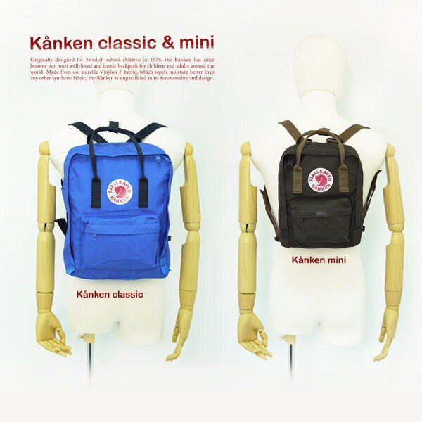 【Fjallraven Kanken 】Kånken Classic 550-326 Black & Ox Red 黑公牛紅 6