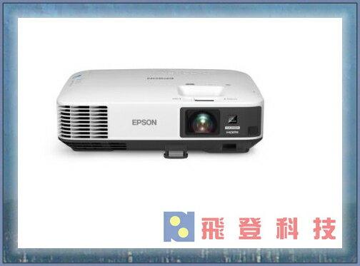 【EPSON】現金優惠價 EPSON EB-X04 EBX04 投影機 會議/教學專用 含稅開發票 公司貨保固三年