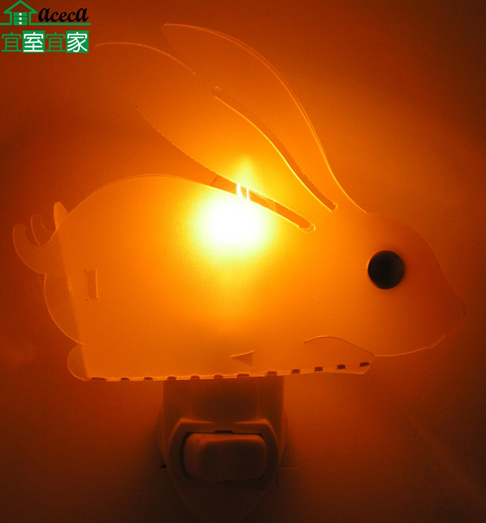 小夜燈 床頭燈 創意 造型 浪漫 夜生活 送禮 MIT 台灣製 兔子造型【宜室宜家CYF17】