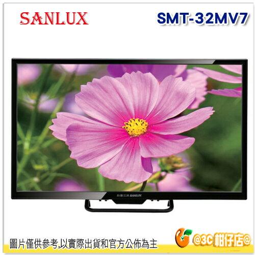 台灣三洋 SANLUX SMT-32MV7 背光液晶顯示器 LED 電視 32吋 螢幕 HDMI 高畫質 USB 保固三年