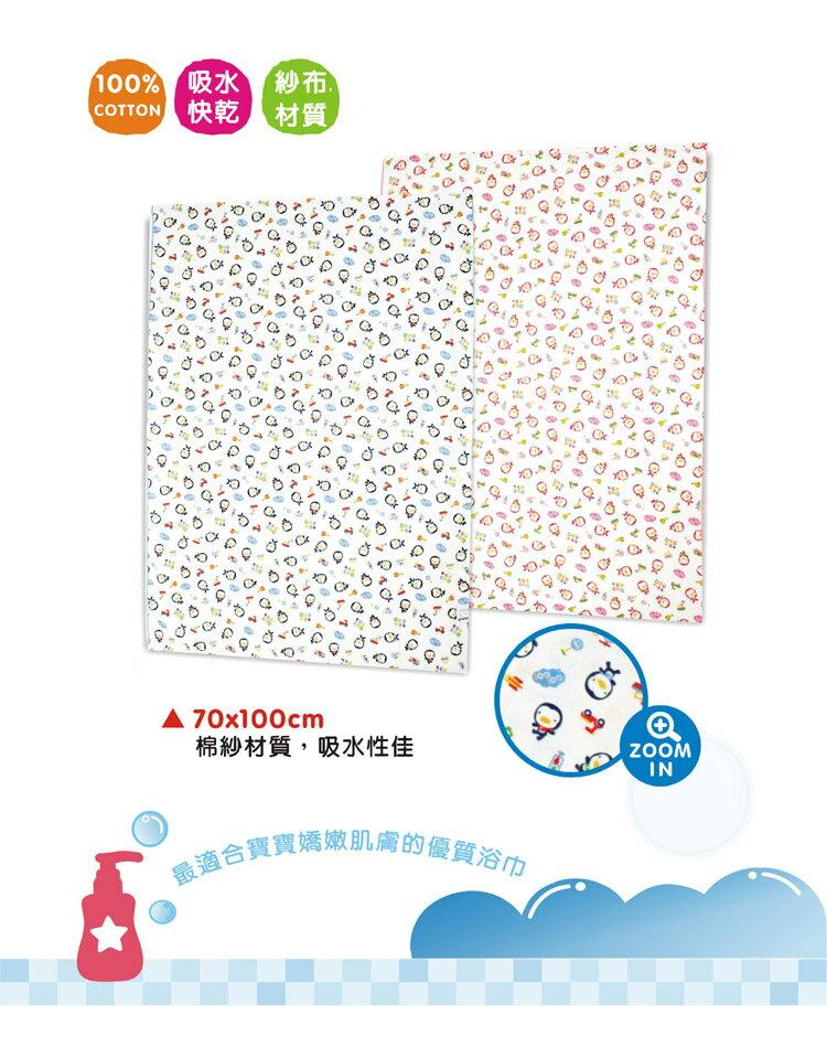 PUKU藍色企鵝 - 印花紗布大浴巾 (藍/粉) 2