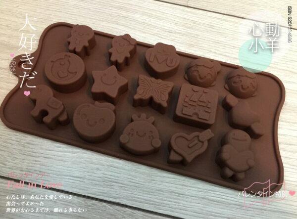心動小羊^^耐高溫城堡,薑餅人,蝴蝶矽膠巧克力模、迷你手工皂蠟燭果凍布丁模製冰格