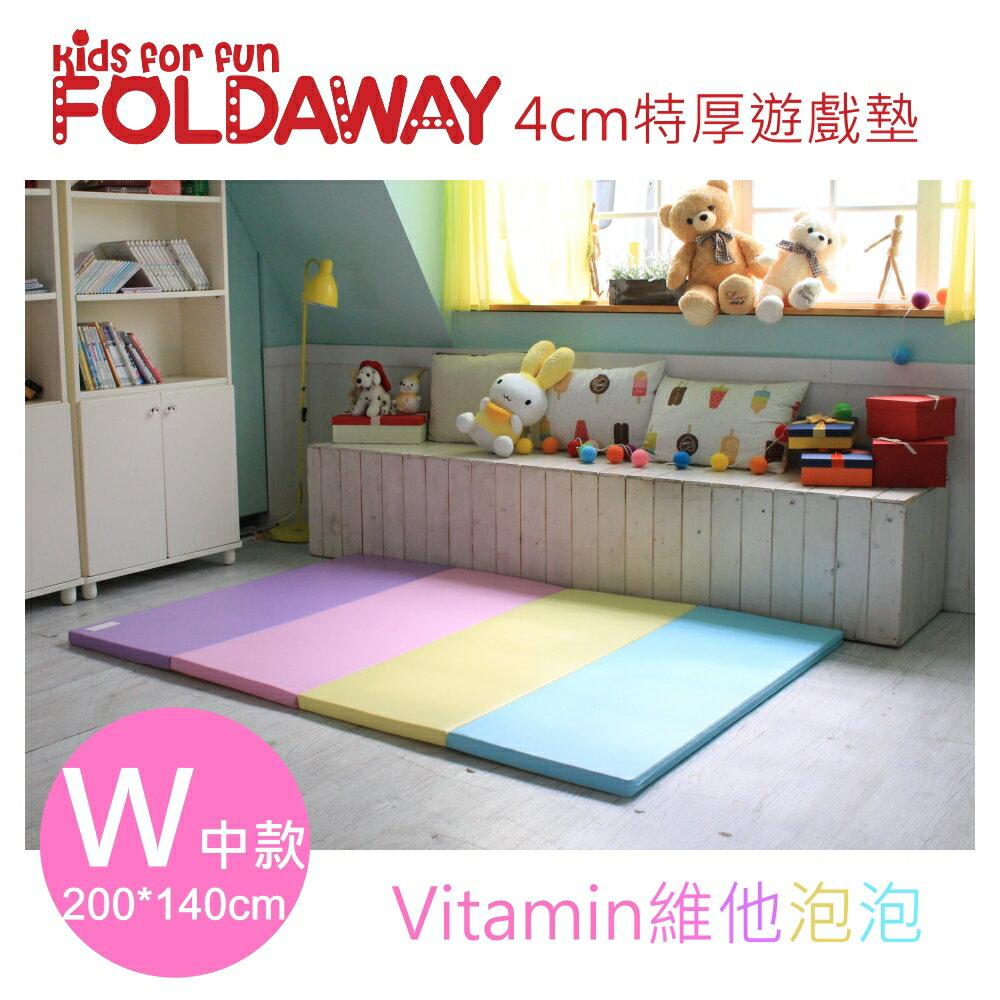 韓國 【FoldaWay】4cm特厚遊戲地墊(W)(中款)(200x140x4cm)(6色) 4