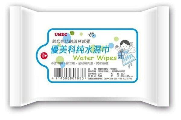 台農 優美科 純水 濕紙巾 10抽 1箱60包入