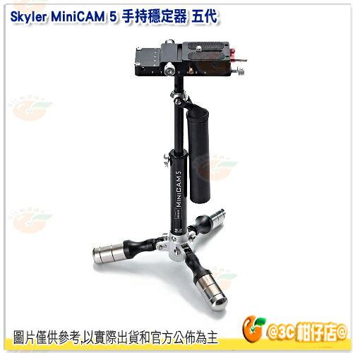可分期 免運 Skyler MiniCAM 5 手持穩定器 五代 DSLR錄影 DV錄影 單眼錄影 可摺疊收納 穩定架 Canon