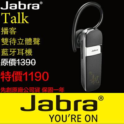 JABRA Talk 播客 雙待立體聲藍牙耳機 藍牙耳機 立體聲 無線 入耳式 藍芽 藍牙
