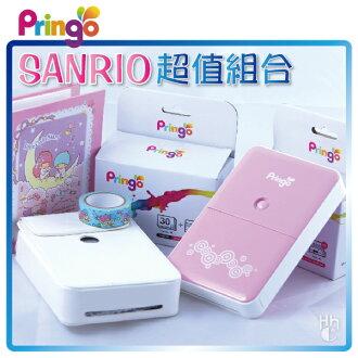 ➤限量★再送兩盒相紙【和信嘉】Pringo P231 x SANRIO 超值組合 (含粉色相印機/皮套/相本/紙膠帶) 公司貨 原廠保固一年