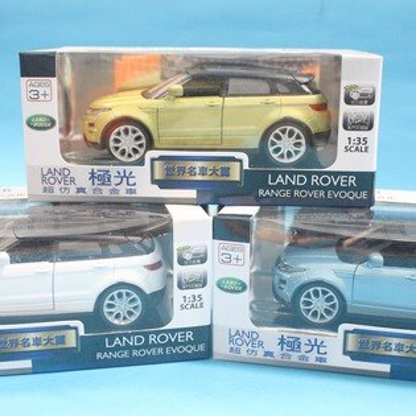 路華LAND POVER 極光 range rover evoque合金車 1:35模型車 TOP315迴力車(白盒)/一台入{促199}