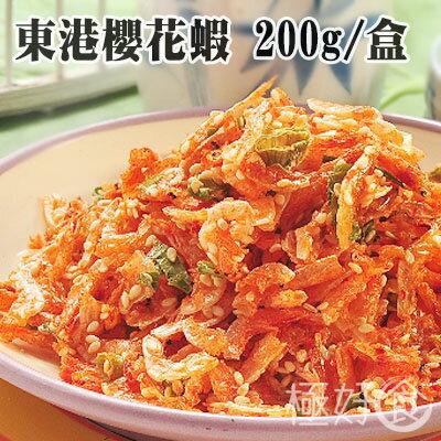 極好食❄東港櫻花蝦-200G/盒