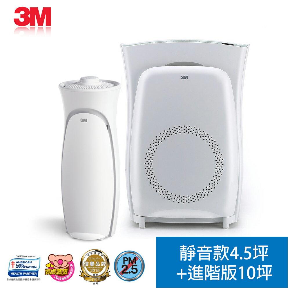 【3M】超濾淨型清淨機-高效版10坪+超濾淨靜音款 0