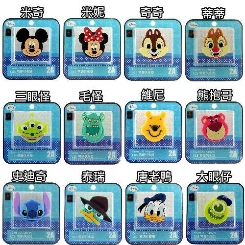 ~Disney~立體 2A充電轉接插頭 USB轉接頭~毛怪◆ ^!黃色小鴨耳機塞◆