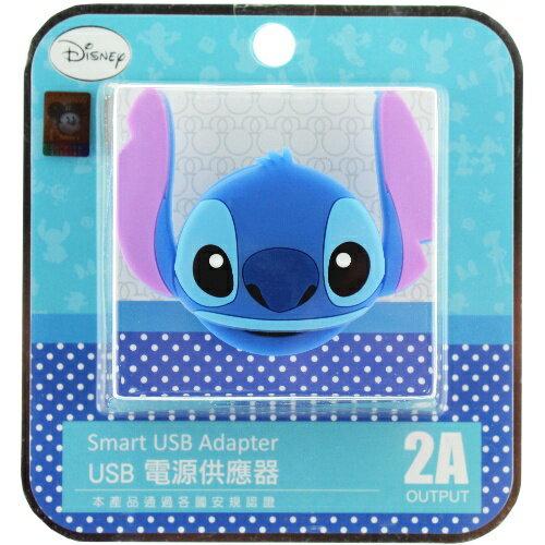 【Disney】立體造型2A充電轉接插頭 USB轉接頭-史迪奇◆贈送!黃色小鴨耳機塞◆