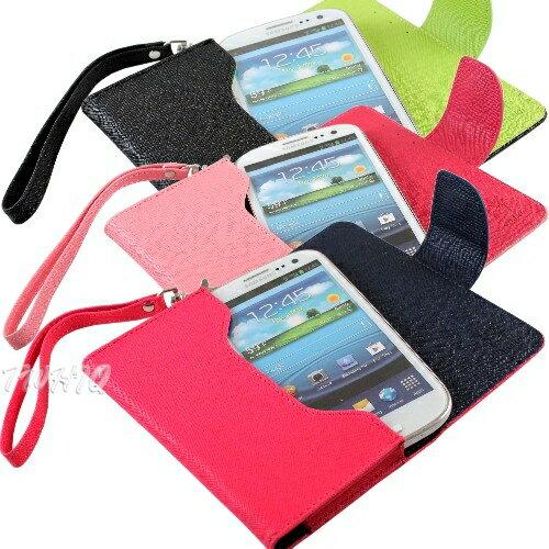雙色系列橫款手機皮套^(附掛繩^) Nokia Lumia 710