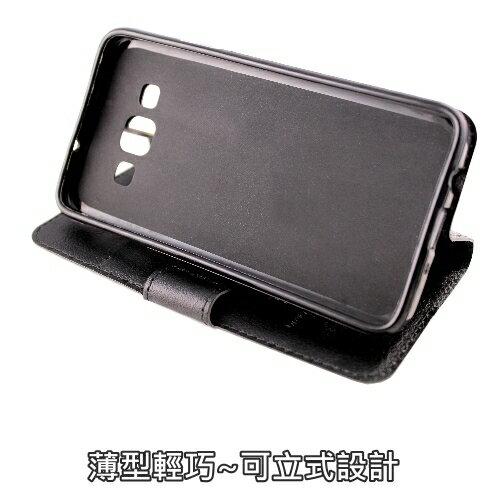 KooPin Samsung Galaxy A5 商務簡約系列 可立式皮套
