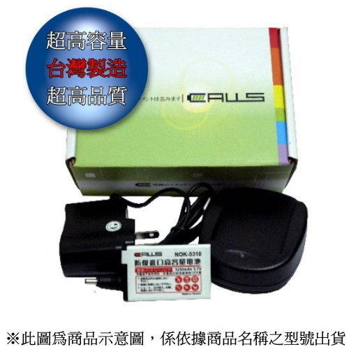 『CALLS』Sony Ericsson K530i 超高容量1200mAh手機配件包『免運優惠』
