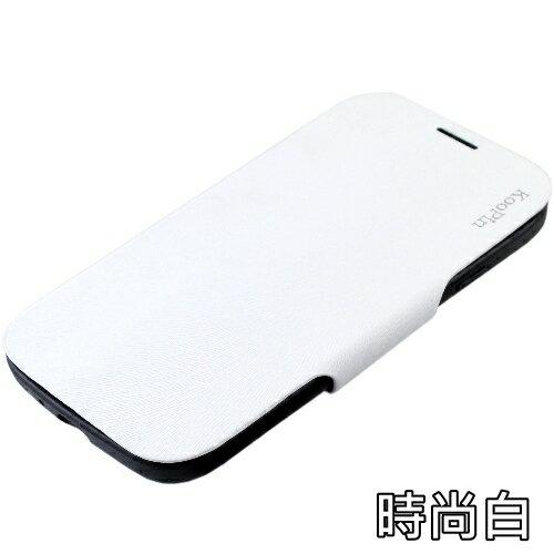 KooPin New HTC One (M7) 貂紋薄型 可立式側掀皮套