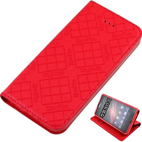 KooPin HTC ONE (M7) 801E 隱磁系列 超薄可立式側掀皮套