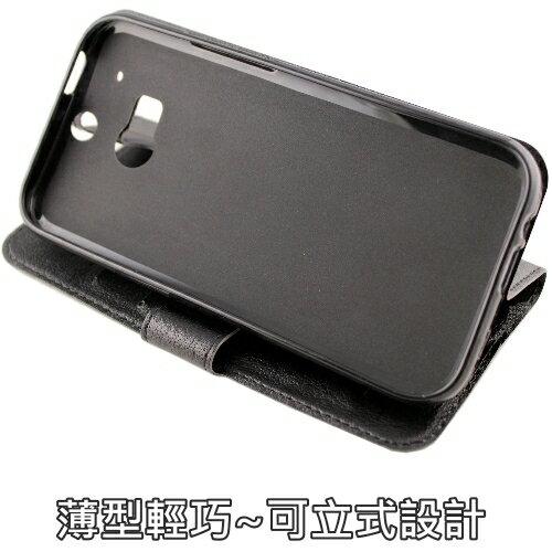 KooPin HTC One (M8) 商務簡約系列 可立式皮套