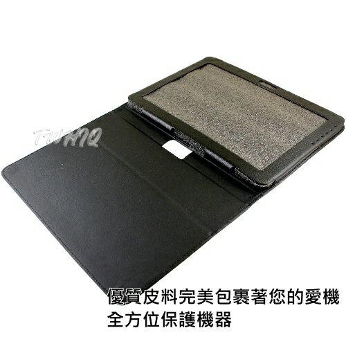 Samsung Galaxy Tab2 10.1 P5100 /P5110 後翻支架型 荔枝紋皮套(裸裝)◆贈送! TPTT 橫款抽拉時尚品味皮套◆