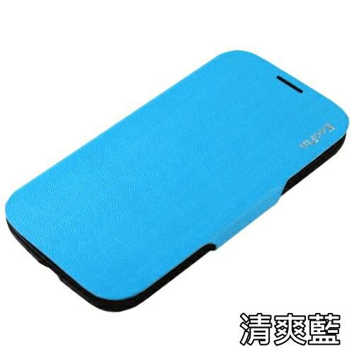 KooPin Samsung Galaxy S2 (i9100) 貂紋薄型 可立式側掀皮套