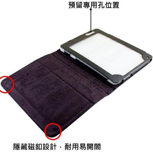 ViewSonic ViewPad 7e 後翻支架型 荔枝紋皮套 ~  好康折扣