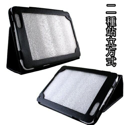 ViewSonic ViewPad 7e 後翻支架型 荔枝紋皮套