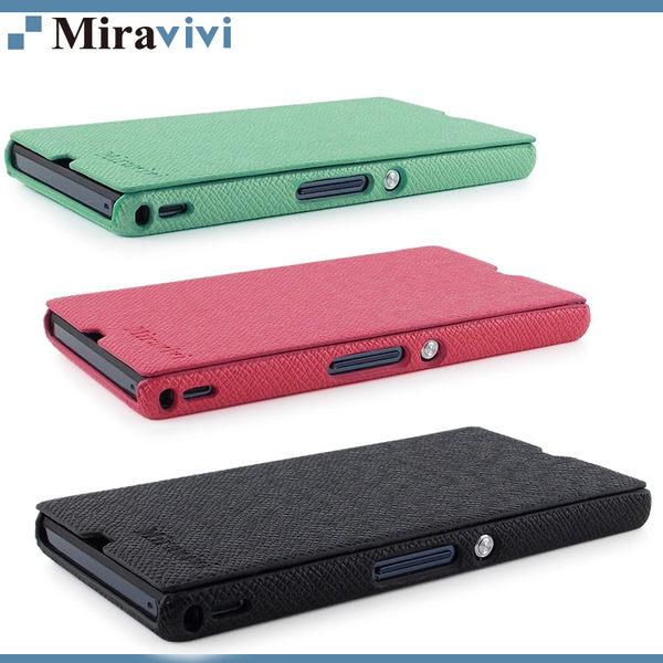 Miravivi SONY Xperia Z 簡約清爽側開式皮套◆ ^! 美式 風手機皮套