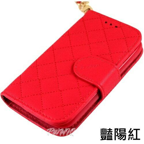 KooPin Sony Xperia Z1 (C6902) 手提格格系列 側掀可立式皮套