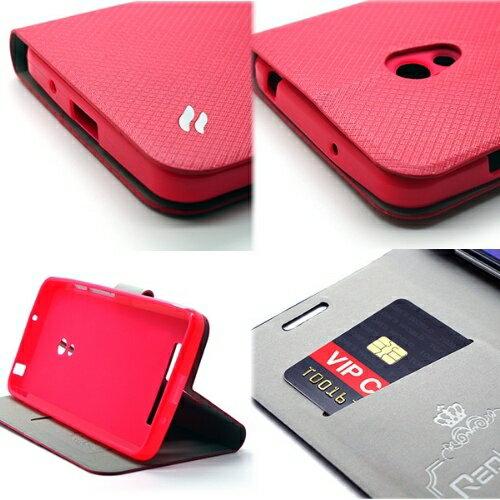 Redberry ASUS ZenFone 5 甜漾簡約 立架式側掀皮套