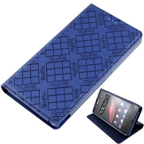 KooPin Sony Xperia Z1 Compact 隱磁系列 超薄可立式側掀皮套