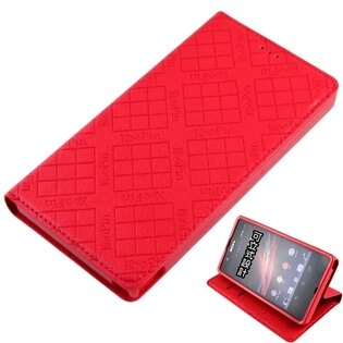 KooPin Sony Xperia Z1 Compact (D5503) 隱磁系列 超薄可立式側掀皮套
